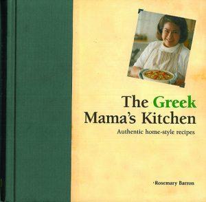 Mama's kitchen Family reunion